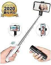 【2020年最新版 史上最小型】 自撮り棒 コンパクト Bluetooth セルカ棒 無線 超軽量 ワイヤレス リモコン内蔵 一脚 折りたたみ 持ち運びに便利 iPhone/Android スマホ等対応 (ブラック)