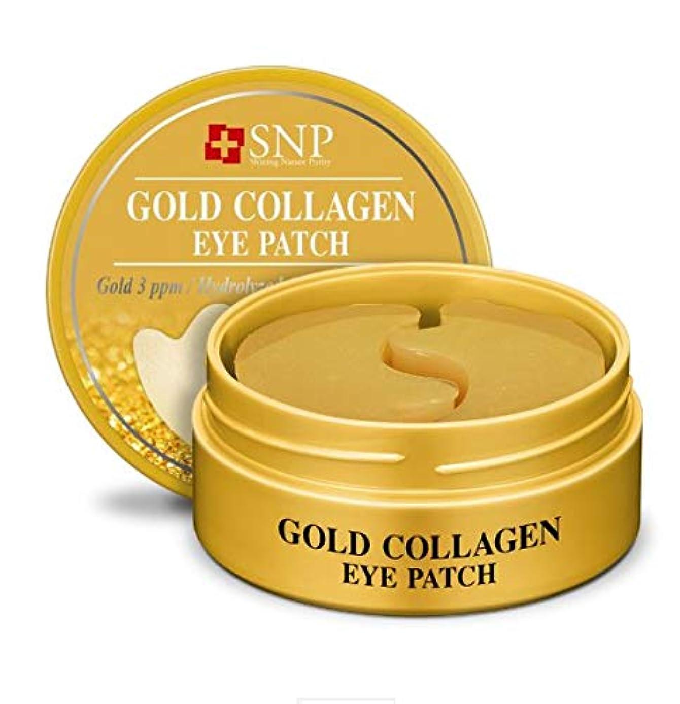 付き添い人海外独占SNP Gold Collagen Eye Patch 60ea/SNP ゴールド コラーゲン アイパッチ 60枚入り [並行輸入品]