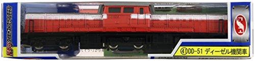 [NEW] jauge train N moulé sous pression maquette No.41 DD-51 locomotive diesel