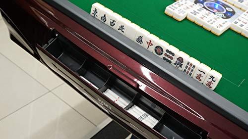 全自動麻雀卓P33静音タイプ1年保証シャインレッド