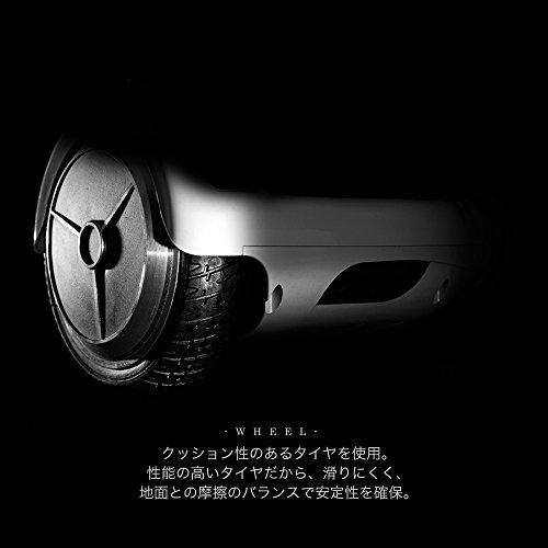 チック(Chic)セルフバランススクーターD01ブラック横584mm×縦178mm