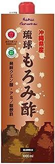 沖縄県産 琉球 もろみ酢 1000ml 発酵 クエン酸 アミノ酸 飲料 紙パックタイプ (1)