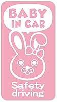imoninn BABY in car ステッカー 【マグネットタイプ】 No.45 ウサギさん2 (ピンク色)