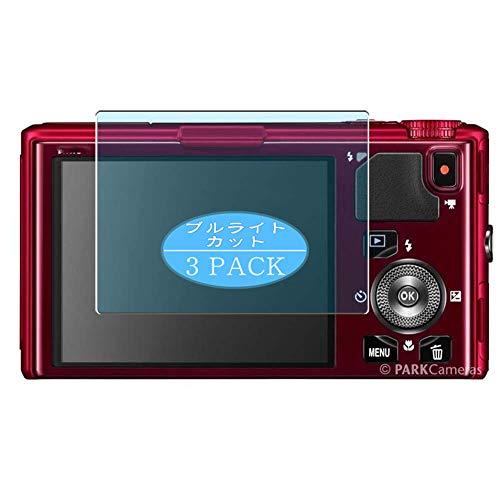 Vaxson Protector de pantalla anti luz azul compatible con Nikon COOLPIX S9500, protector...