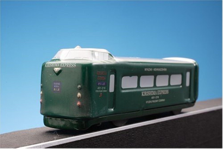 Tinplate train system JR 485 Kirishima (japan import)