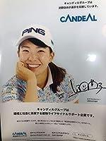渋野日向子 クリアファイル