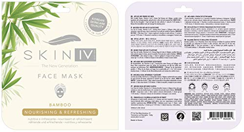 Skin IV gezichtsmasker met bamboe en Aziatische centella, voedend en verfrissend, van stof, eenkleurig, 3 stuks