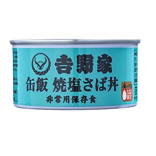 吉野家 [ 缶飯 / 焼塩さば 160g×6缶セット ] 非常食 保存食 防災食 缶詰 おかず (常温OK) 吉野家オリジナルギフトダンボール版
