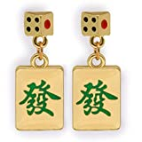 Yellow Mountain Imports Mahjong Green Dragon Tile - FA Prosper - Earrings