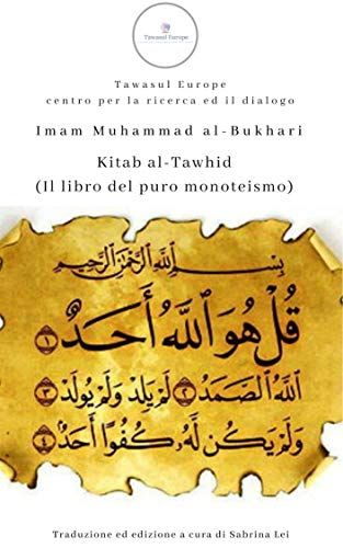 Kitab al-Tawhid: Il libro del puro monoteismo