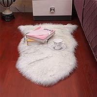実用的な豪華なカーペット ソフトフェイクチェアカバーシートパッドプレーンシャギーエリアラグ ホームギフト (色 : White with gray, Size : 60x90cm)