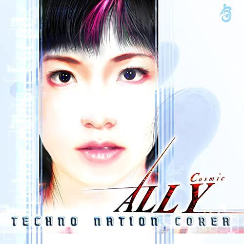 Cosmic Ally