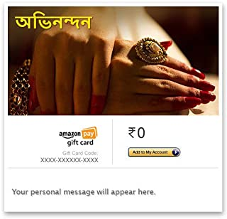 Amazon in: Bengali - Wedding & Engagement / For Occasions: Gift Cards