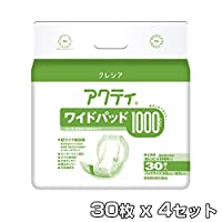 日本製紙クレシア 【業務用】アクティ ワイドパッド1000(吸収量1000cc)30枚×4(120枚) 84443