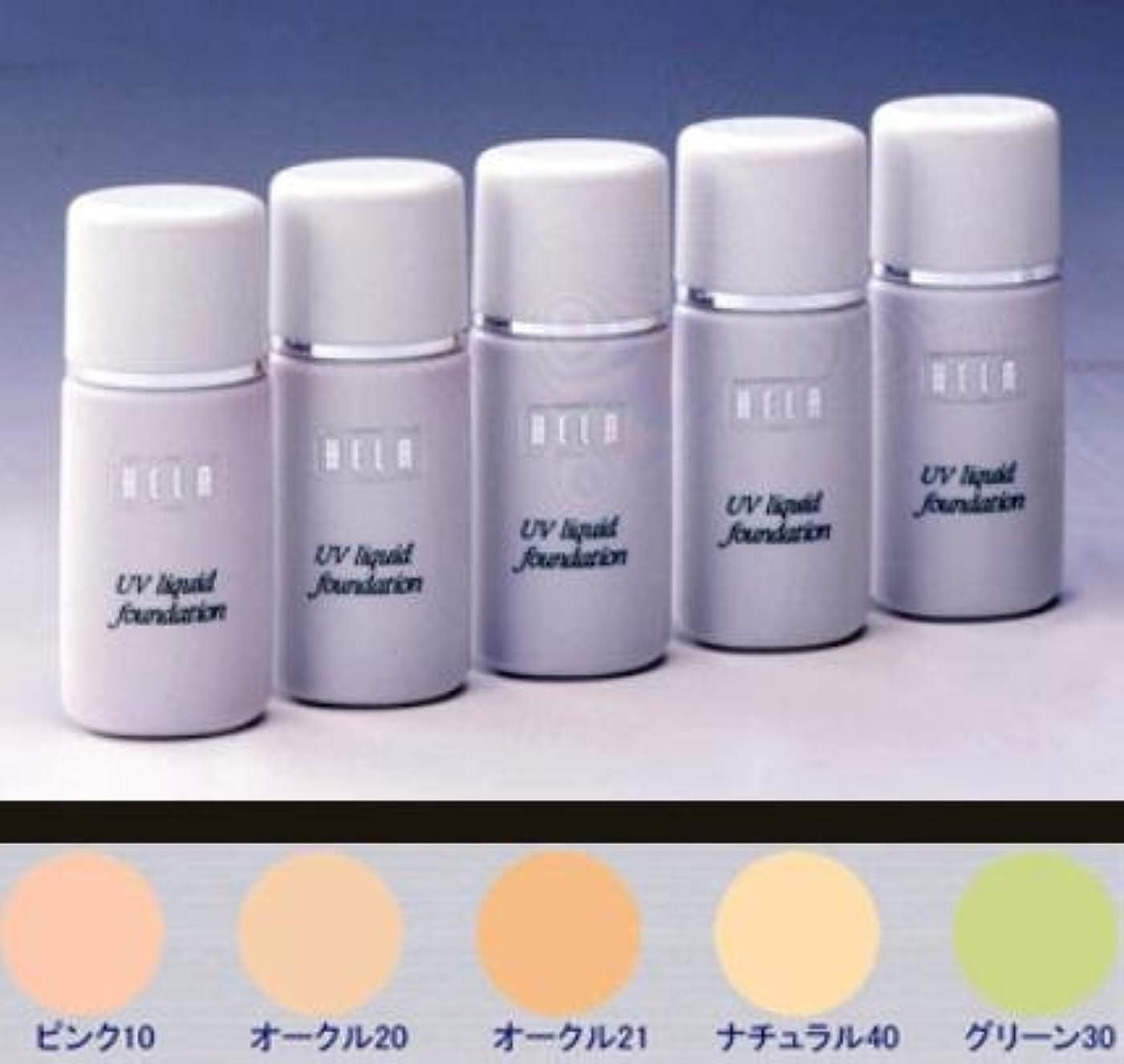 四相続人減衰UVリクイッドファンデーション 30ml グリーン30 紫外線バリア 大高酵素
