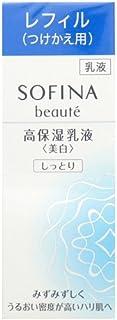 花王 ソフィーナ ボーテ SOFINA beaute 高保湿乳液 美白 しっとり 60g 【つけかえ用】 [並行輸入品]