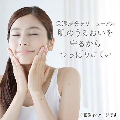 カネボウ化粧品suisai『ビューティクリアパウダーウォッシュN』