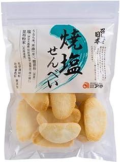 新・召しませ日本・焼塩煎餅 (80g) 【アリモト】