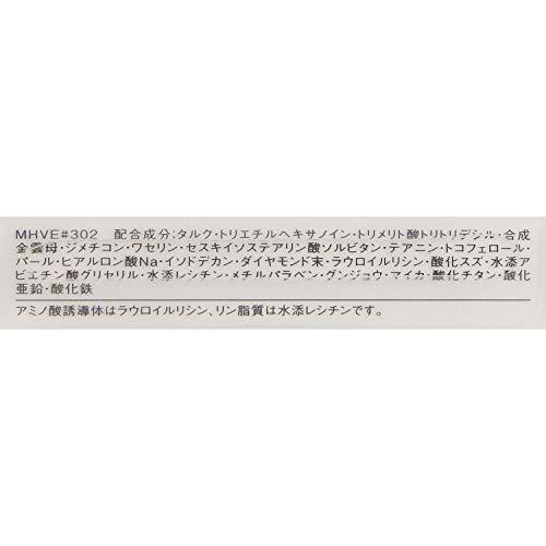 ESPRIQUE(エスプリーク)エスプリークセレクトアイカラーNアイシャドウBR3021.5グラム(x1)