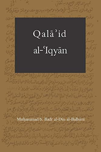 Qala'id al-Iqyan: The Golden Pendant
