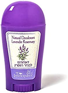 All Natural and Vegan Deodorant Stick for Men and Women, Aluminum Free, Refreshing Lavender Rosemary Essential Oils Blend ...