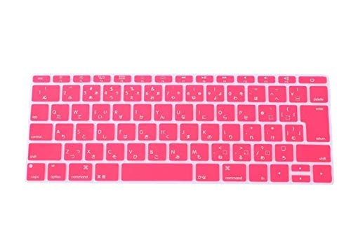 Flexible, waschbar, Japanese Silicone Keyboard Cover Skin For Macbook Pro 13' A1708 (2016 Version,No Touch Bar) For Mac 12' A1534 Japan Version Staub anti-schmutzig (Color : Pink)