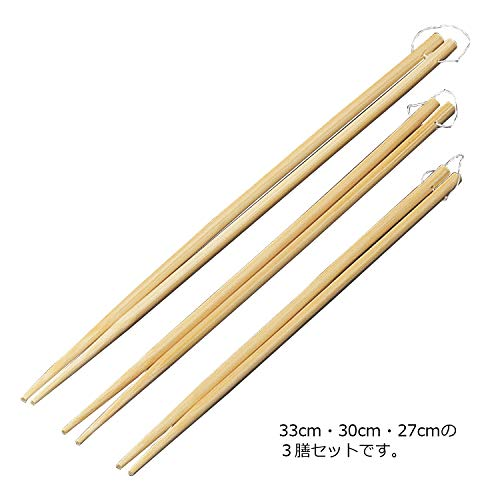 山下工芸(Yamasitacraft)菜箸三膳セット27124000