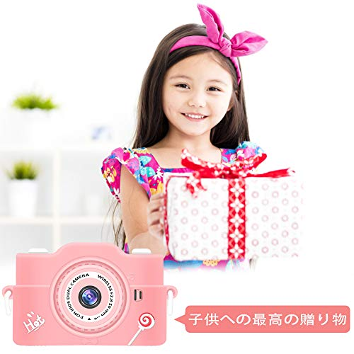【2021最新版】子供カメラ子どもデジタルカメラ7000万画素8倍ズームHD録画タイマー撮影自撮り機能HD画質操作簡単32GBメモリーカードUSB充電子供プレゼント(pink)