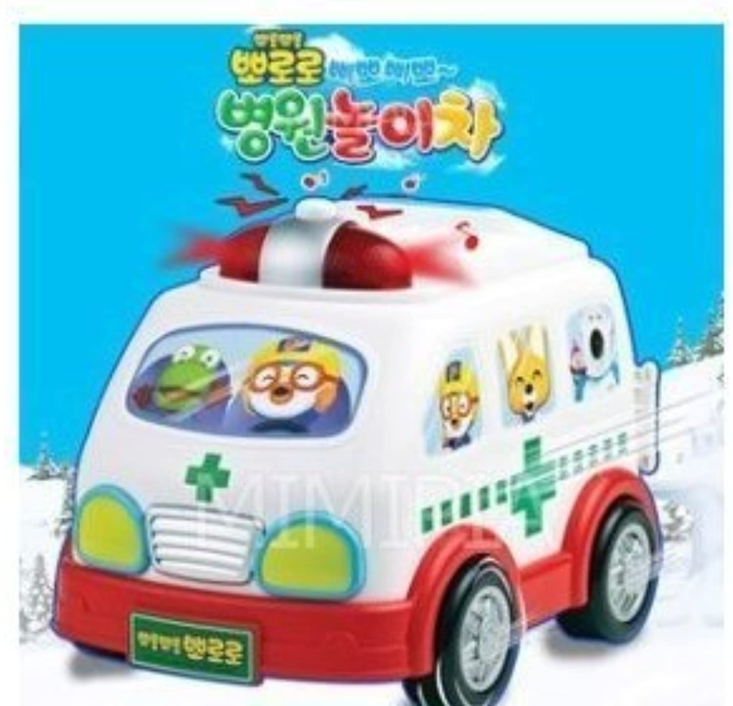 PGoldro & Friend PGoldro Learning Resources Pretend & Play Doctor Set with Ambulance pGoldro car by toy2b