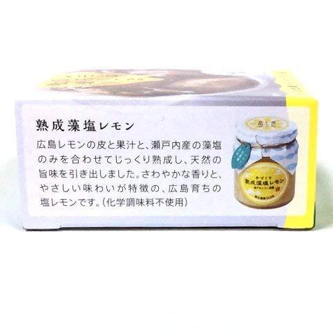 ヤマトフーズ瀬戸内レモン農園『レモ缶ひろしま牡蠣のオリーブオイル漬け』