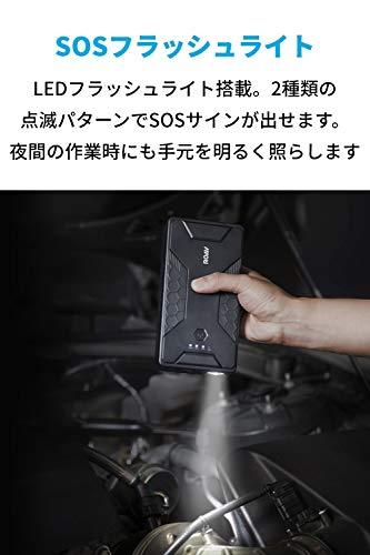 AnkerRoavジャンプスターターPro1000A【モバイルバッテリー機能/LEDフラッシュライト搭載/入出力対応USB-Cポート搭載/2つのUSB-Aポート搭載/最大電流1000A/キャリーケース付属】6.0Lまでのガソリンエンジン車・4Lまでのディーゼル車に対応