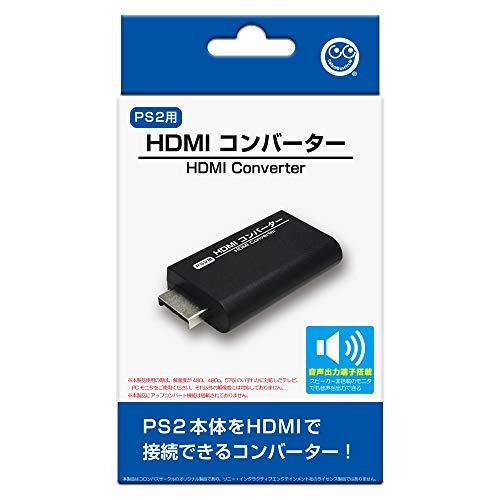 (PS2用)HDMIコンバーター - PS2