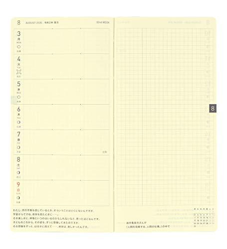 ほぼ日刊イトイ新聞ほぼ日手帳『ホワイトラインブラックweeks』