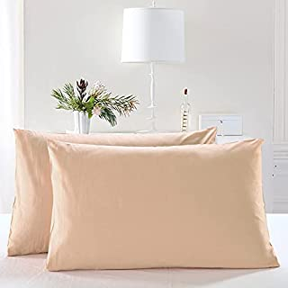 Satin Pillowcase for Hair and Skin Silk Pillowcase 2 Pack - Standard Size (Beige, 19 x 29 inches) Pillow Cases Set of 2 - ...
