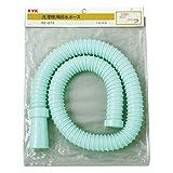 KVK 洗濯機排水ホース 3m PZ1073-4