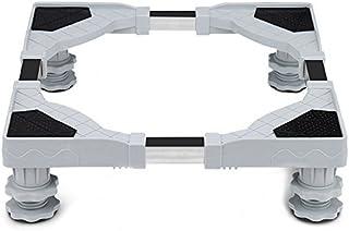 洗濯機台かさ上げ 昇降可能のドラム式洗濯台 幅45~58cm 奥行き50~60cm 防止騒音対策 減音効果 耐荷重300kg