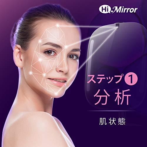 【Amazon.co.jp限定】スマートミラーHiMirrorMini肌分析AmazonAlexa搭載美顔スキンケアアドバイスLEDメイクアップライトLEDミラー拡大鏡自宅で美肌分析BM668CALTNH