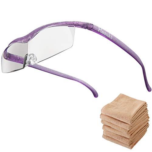 Hazuki ハズキルーペ コンパクト 1.6倍 ブルーライト対応 クリアレンズ ニューパープル (全9色) 【正規代理店品・メーカー保証付】 セブンエステ製フェイスタオル付 [ ハズキ 拡大眼鏡 拡大鏡 拡大レンズ 拡大メガネ 眼鏡型 めがね型 メガネタ