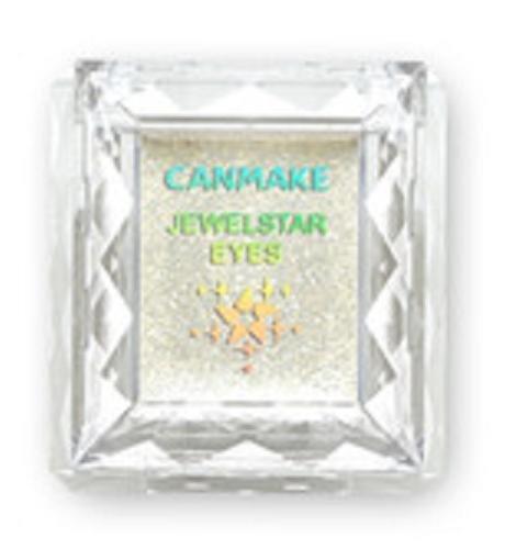 IDA Laboratories CANMAKE | Poeder Eye Shadow | Jewel Star Eyes 01 Crystal Silver by CANMAKE