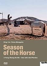 Season of the Horse ( Ji feng zhon de ma )