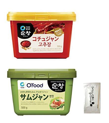 スンチャン コチュジャン 500g サムジャン 500g お得な2点セット 清浄園 お手拭き付 | 韓国 唐辛子味噌 韓国味噌 韓国 みそ 韓国の伝統的な調味料