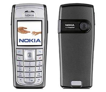 Nokia Oberschale schwarz 6230i CC-233D