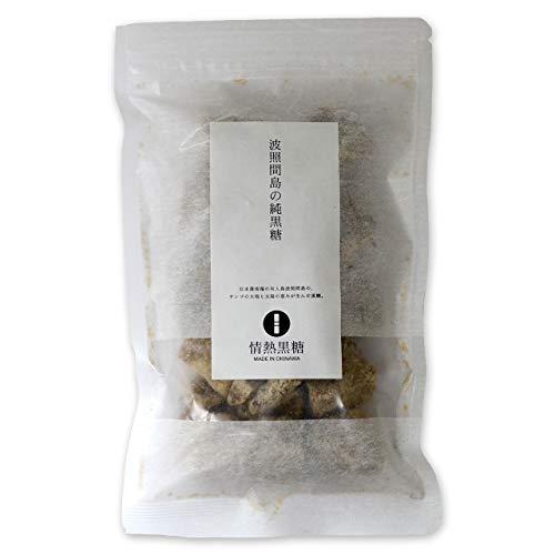 波照間島の純黒糖200g×3袋沖縄産黒糖黒砂糖さとうきび100%無添加