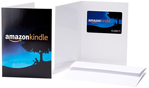 Amazon Gift Card (Greeting Card Type)