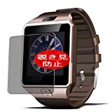Synvy Privacy Screen Protector, Compatible with WJPILIS/CNPGD/Singe/Newbud/Padgene DZ09 1.54' SmartWatch Anti Spy Film Protectors [Not Tempered Glass]