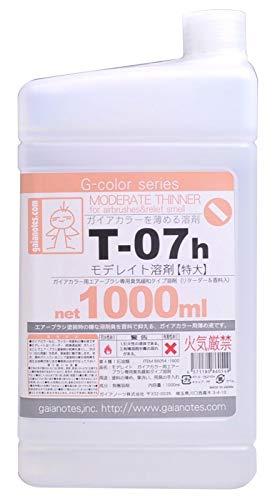 ガイアノーツ T-07h モデレイト溶剤 (特大) 1000ml