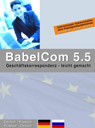 BabelCom 5.5 Personal Deutsch-Russisch  (PC+MAC)