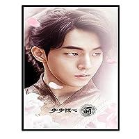EFJPDL ナムジュヒョク韓国俳優ポスターとキャンバスプリント絵画ウォールアートキャンバスプリントホームウォールデコレーション写真-50X70cmフレームなし1個