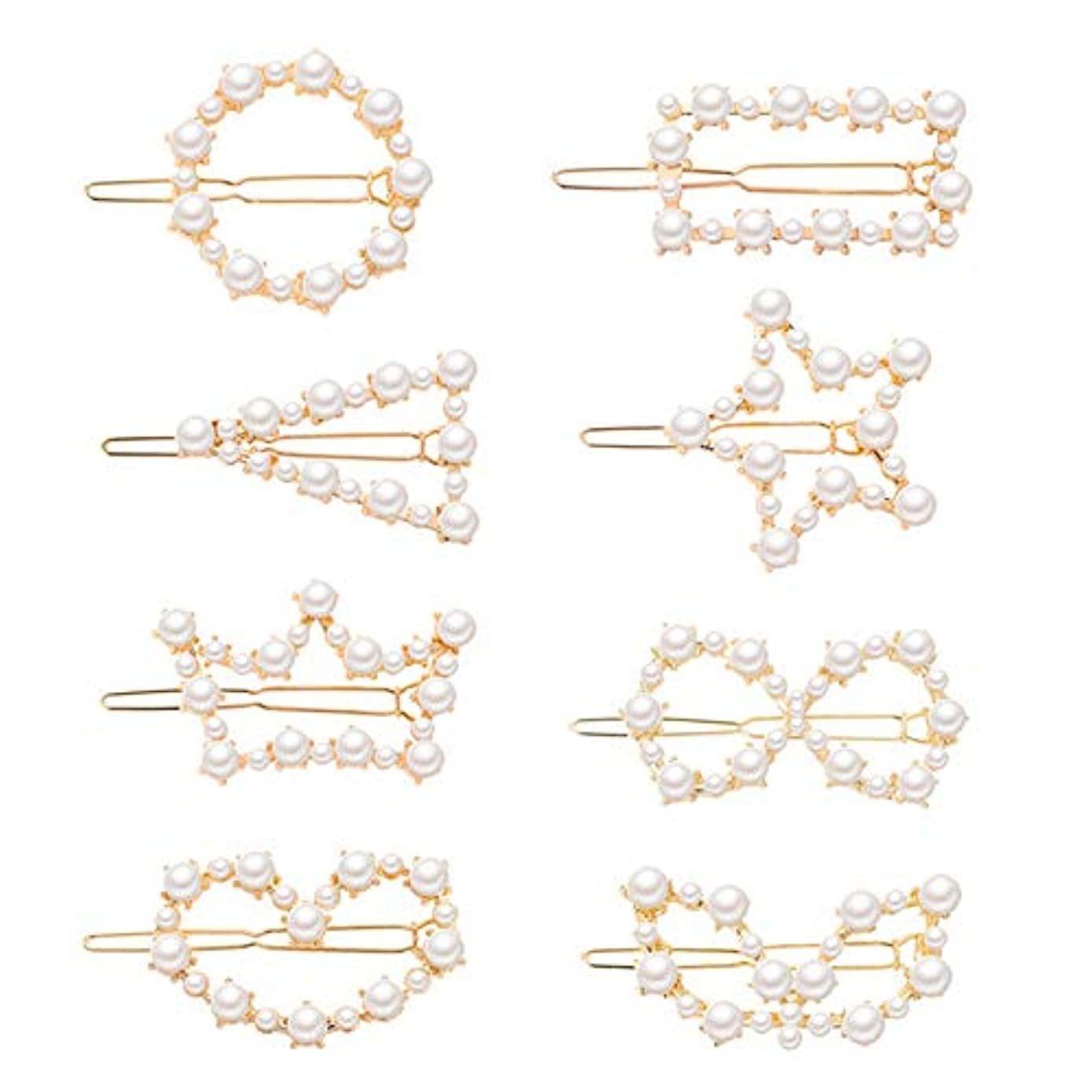 Cathy Clara INS Women's Cute Girl Pearl Beads Hairpin Hair Accessories Gift 8PC,Women Stylish Pearl Metal Hair Clip