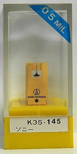 レコード交換針 ソニー ND-145G 0.5ミリ針